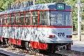 Tram in Sofia in front of Tram depot Banishora 024.jpg