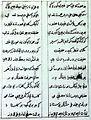 Translation by Sheikh Alvan of Shiraz2.jpg