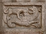 Trento-cathedral-relief with wyvern.jpg