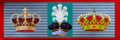 Triple Crown Ribbon.png