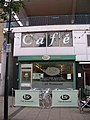 Ts 2 Cafe - Northgate - geograph.org.uk - 1547171.jpg