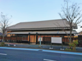 Tsurumai-no-sato-historic-museum.png