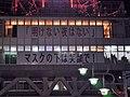 Tsutenkaku 2020-10 (2).jpg
