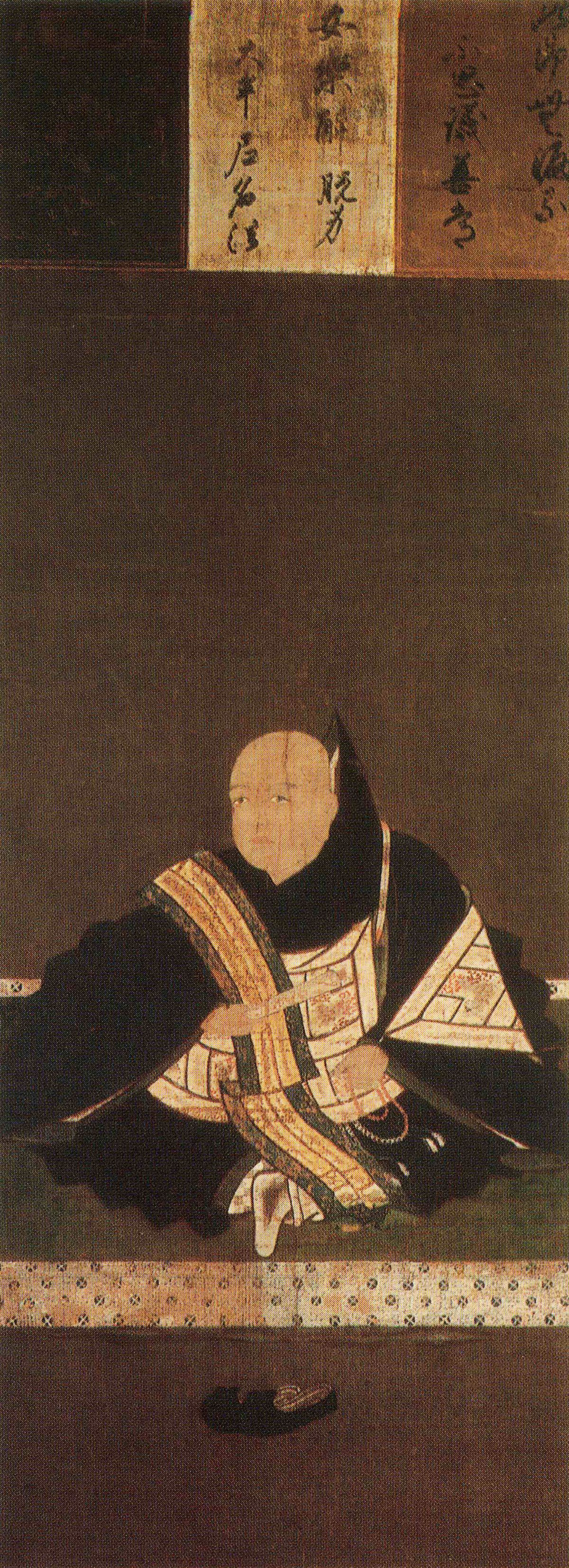 Tsutsui Junkei.jpg
