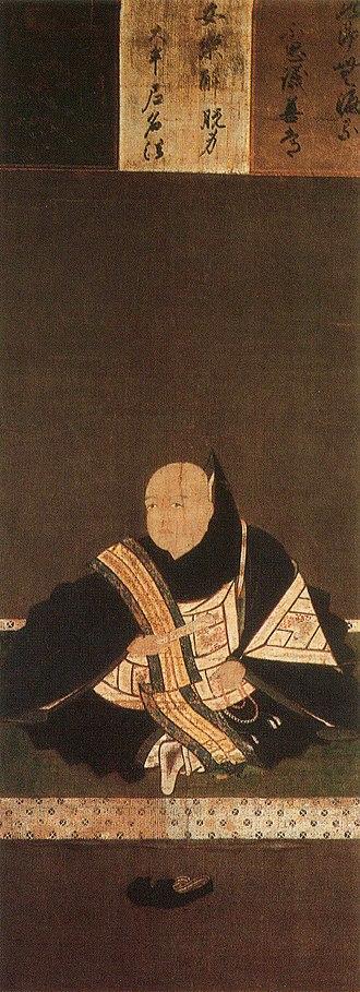 Tsutsui Junkei - Tsutsui Junkei