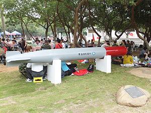 Type 91 Torpedo at Chengkungling Oct2011.jpg