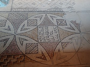 Tzippori Synagogue - Aramaic inscription