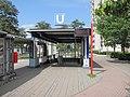 U-Bahnhof Mümmelmannsberg 2.jpg