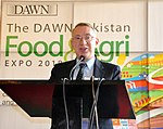 U.S. Showcases Agricultural Partnership at Expo in Lahore (40061081250).jpg