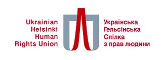 Ukrainian Helsinki Group organization