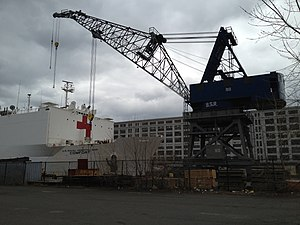 USNS Comfort in Boston dry dock from side.JPG