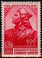 USSR 1598.jpg