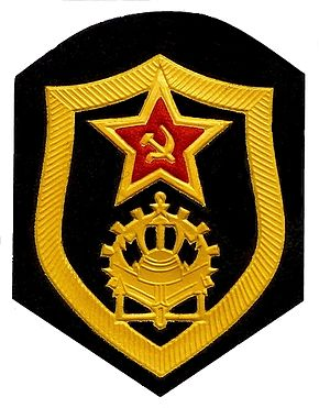 USSR Building troops emblem.jpg