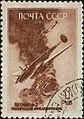 USSR stamp CPA 988.jpg