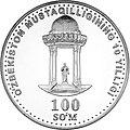 UZ-2001sum100-Navoi.jpg