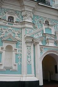 Ukr-barok