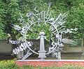 Ulyanovsk first circle monument.JPG