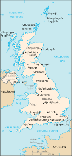 United Kingdom map in Armenian.png