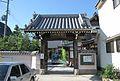 Unseiji Temple.JPG