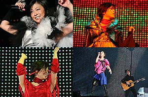 Utada Hikaru - The four outfits that Utada Hikaru wore during her Utada United 2006 tour