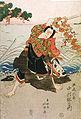 Utaemon Nakamura III as Seno-o no Tarō.jpg
