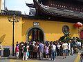 VM Shanghai - Jade Buddha Temple 4630.jpg