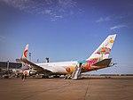 VP-BXW Azur Air Boeing 767-300.jpg