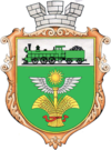 Coat of arms of Вапнярка