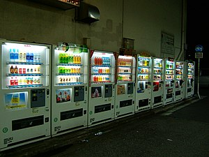 Vending machines at night in Tokyo.