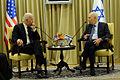 Vice President Joe Biden visit to Israel January 13, 2014 DSC 0409F (11932245946).jpg