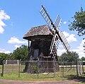 Victoria grist windmill 2008.jpg