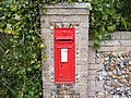 Victorian Postbox in Saddlemakers Lane - geograph.org.uk - 1244263.jpg