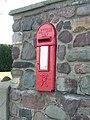 Victorian postbox at Felindre nr Llangadog - geograph.org.uk - 397124.jpg