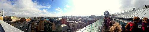 View from CDM viewpoint to the Moscow Center, Russia.JPG