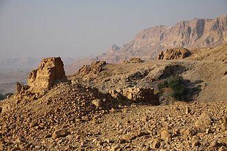 Judaean Desert - Image: View of Judean Desert from mount. Yair, Israel