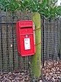 Village postbox - geograph.org.uk - 1093535.jpg