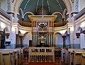 Vilnius Choraline Sinagoga Innen Thoraschrein 1.jpg