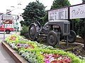 Vintage Tractor, Moneymore - geograph.org.uk - 222312.jpg