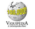 Viquibola 100.000.png