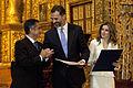 Visita oficial de los Príncipes de Asturias (8057647303).jpg