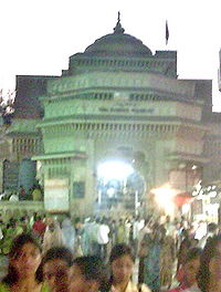 Vithoba Pandharpur temple chief gate.jpg
