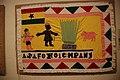 WLA haa Asafo Flag Tuafo No 1 Company.jpg