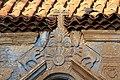 WLM14ES - Ermita de Nuestra Señora de Regla (Pájara). - rvr.jpg