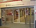 Wagga Wagga Marketplace underground entrance.jpg
