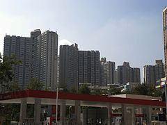 Wah Ming Estate (sky blue version).jpg