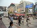Wangfujing Dajie, Beijing (5062716573).jpg