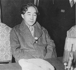 Wataru Kaji - Wataru Kaji in 1952