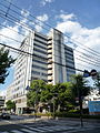 Waterworks Bureau The City of Hiroshima.JPG