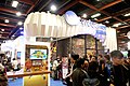 WeGames booth, Taipei Game Show 20170122.jpg