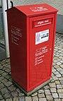 Weiler post box.jpg